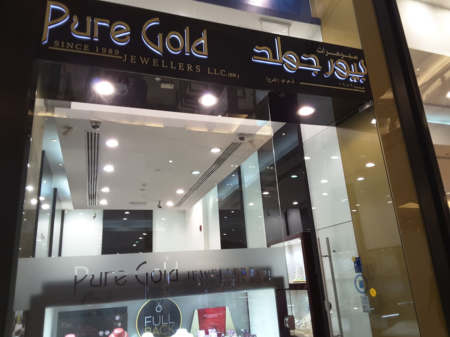 HiDubai-business-pure-gold-jewllers-shopping-jewellery-precious-stones-al-barsha-1-dubai-2
