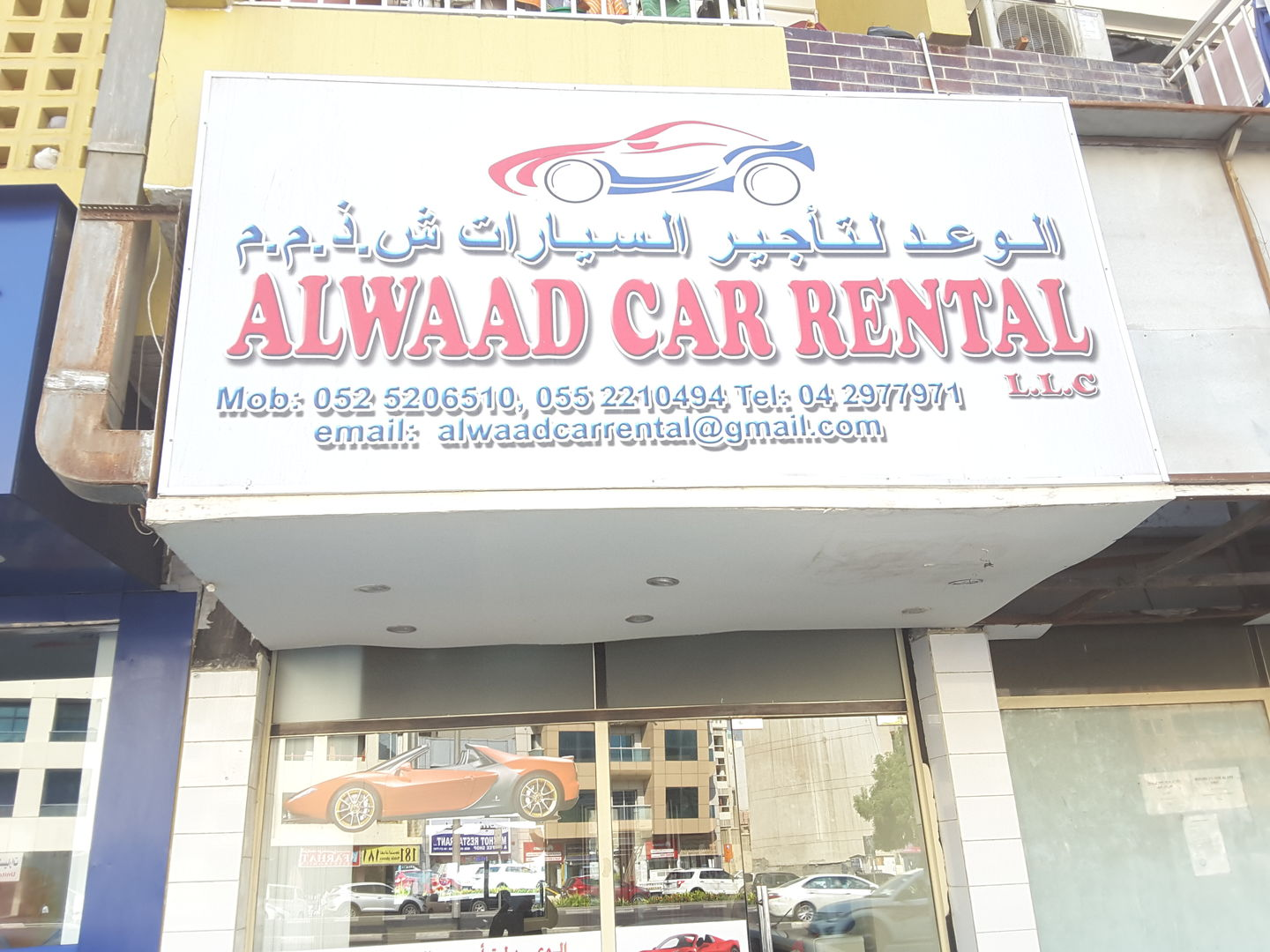 HiDubai-business-al-waad-car-rental-transport-vehicle-services-car-rental-services-al-murar-dubai-2