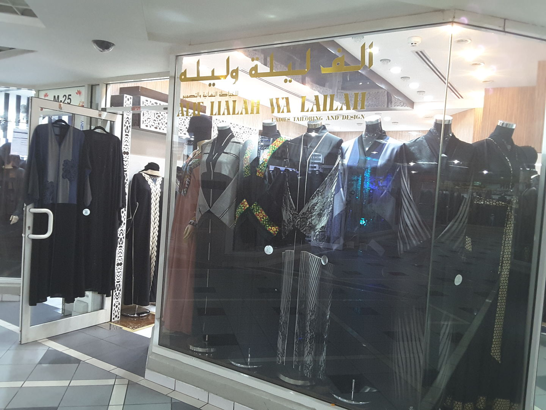 HiDubai-business-alif-lialah-wa-lailah-ladies-tailoring-and-design-shopping-apparel-hor-al-anz-east-dubai-2