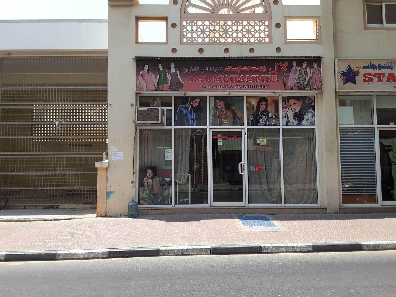 HiDubai-business-lal-mohammed-tailoring-embroidery-home-tailoring-al-fahidi-al-souq-al-kabeer-dubai