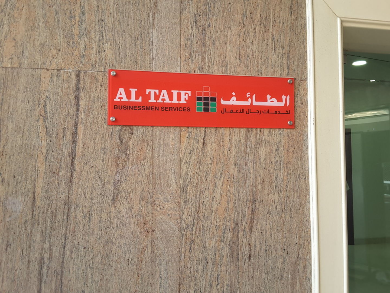HiDubai-business-al-taif-businessmen-services-b2b-services-pros-hor-al-anz-east-dubai-2