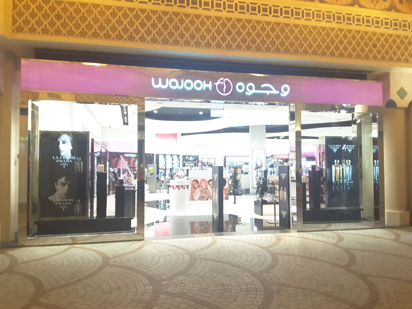 HiDubai-business-wojooh-shopping-beauty-cosmetics-stores-ibn-batuta-jebel-ali-1-dubai-2