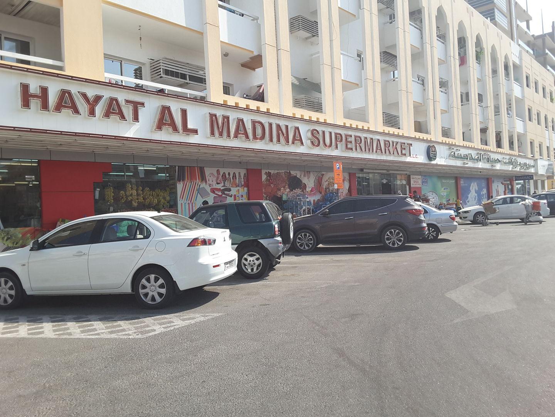 HiDubai-business-hayat-al-madina-supermarket-shopping-supermarkets-hypermarkets-grocery-stores-al-qusais-1-dubai-2