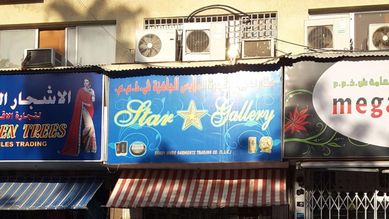 HiDubai-business-star-gallery-perfumes-trading-shopping-beauty-cosmetics-stores-meena-bazar-al-souq-al-kabeer-dubai