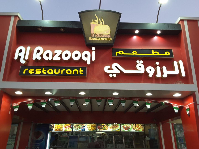 HiDubai-business-al-razooqi-restaurant-food-beverage-cafeterias-ras-al-khor-industrial-3-dubai-2