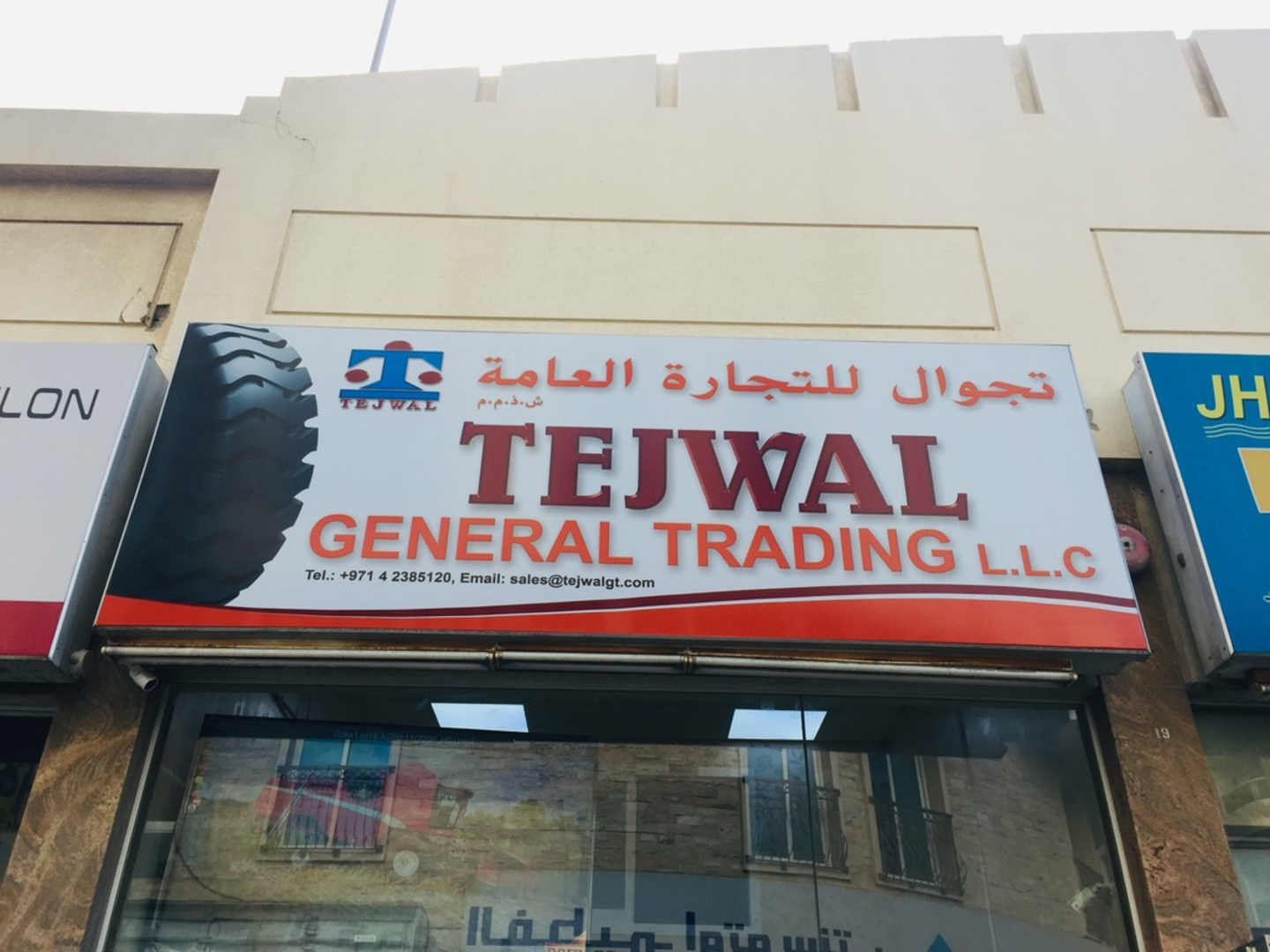 HiDubai-business-tejwal-general-trading-b2b-services-distributors-wholesalers-naif-dubai