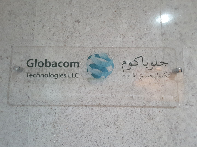 HiDubai-business-globacom-technologies-b2b-services-it-services-tecom-al-thanyah-1-dubai-2