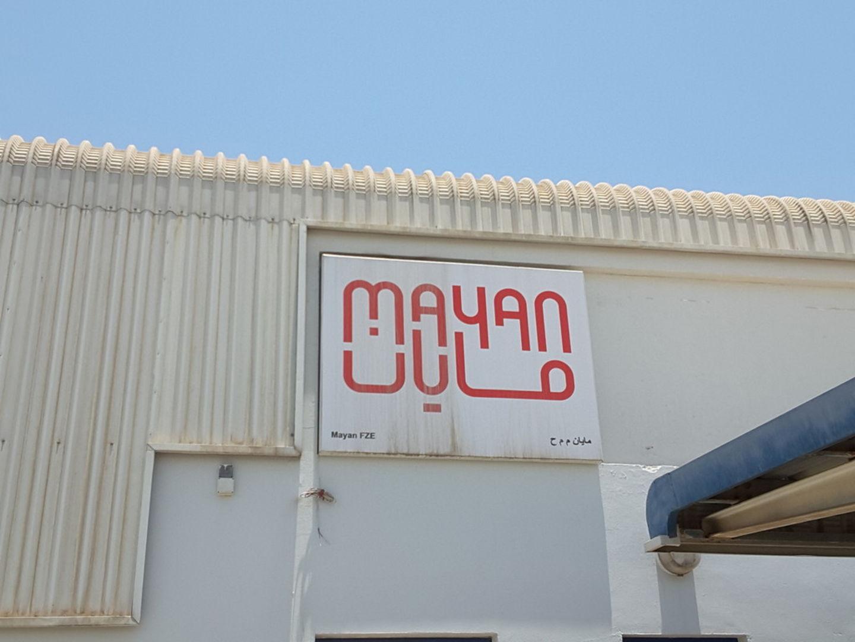 HiDubai-business-mayan-fze-b2b-services-distributors-wholesalers-jebel-ali-industrial-2-dubai-2