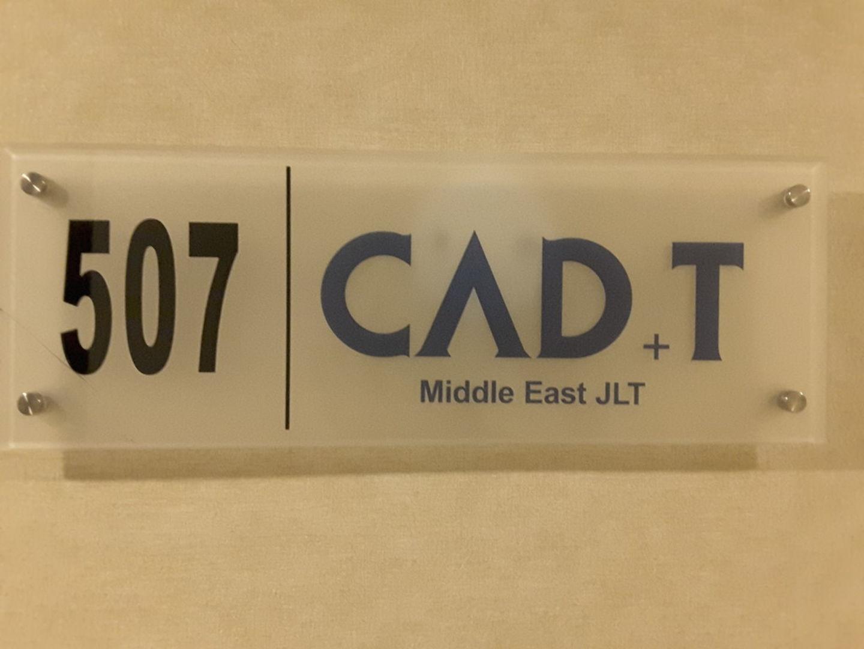 HiDubai-business-cad+t-b2b-services-it-services-jumeirah-lake-towers-al-thanyah-5-dubai