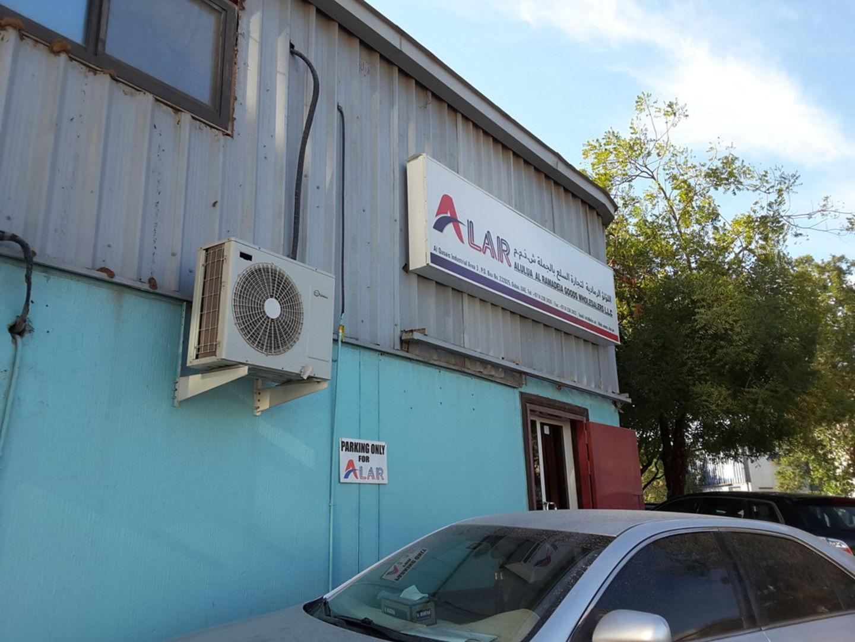 HiDubai-business-alulua-al-ramadeia-goods-wholesalers-b2b-services-distributors-wholesalers-al-qusais-industrial-3-dubai