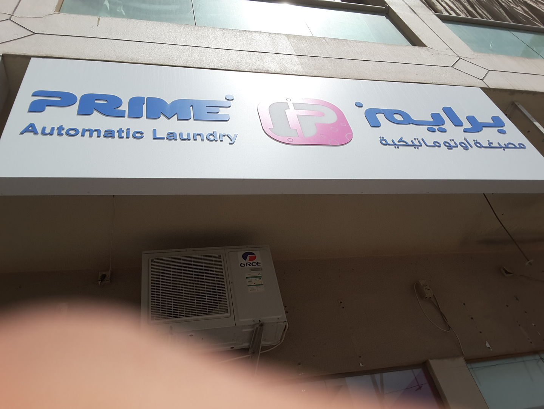 HiDubai-business-prime-automatic-laundry-home-laundry-hor-al-anz-dubai-2