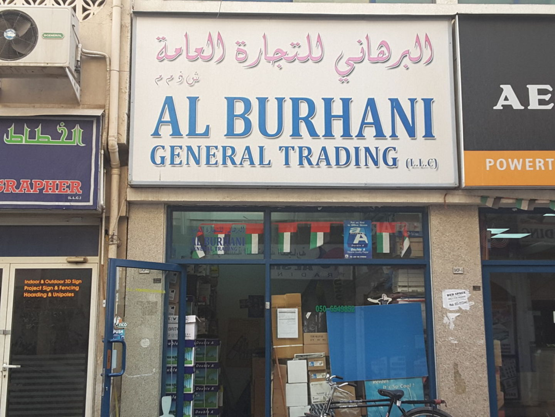 HiDubai-business-al-burhani-general-trading-shopping-office-supplies-stationery-naif-dubai-2