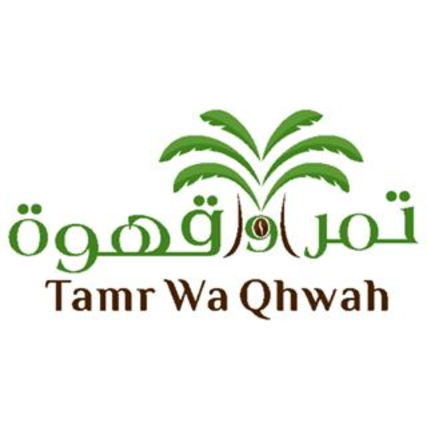 HiDubai-business-tamr-wa-qhwah-trading-food-beverage-coffee-shops-dubai-festival-city-second-al-kheeran-dubai