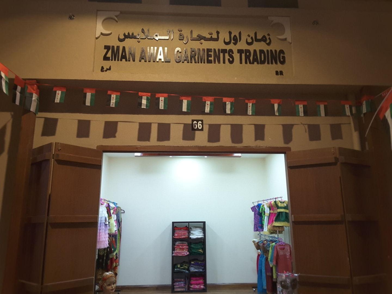 HiDubai-business-zman-awal-garments-trading-shopping-apparel-naif-dubai-4