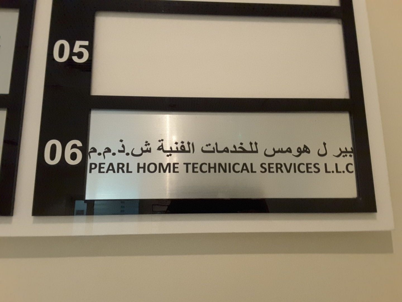 HiDubai-business-pearl-homes-technical-services-construction-heavy-industries-construction-renovation-al-garhoud-dubai-2