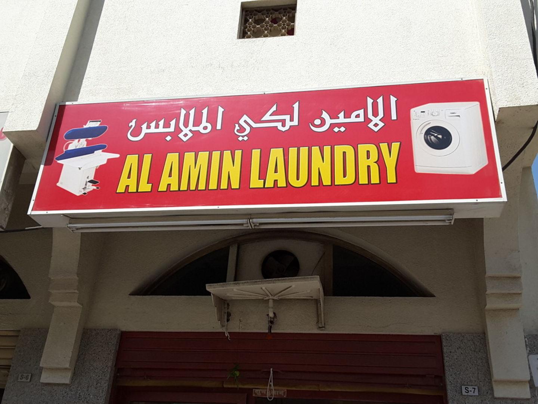 HiDubai-business-al-amin-laundry-home-laundry-hor-al-anz-dubai-2