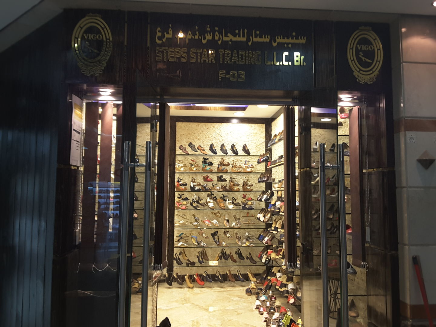 HiDubai-business-steps-star-trading-shopping-footwear-baniyas-square-dubai-4