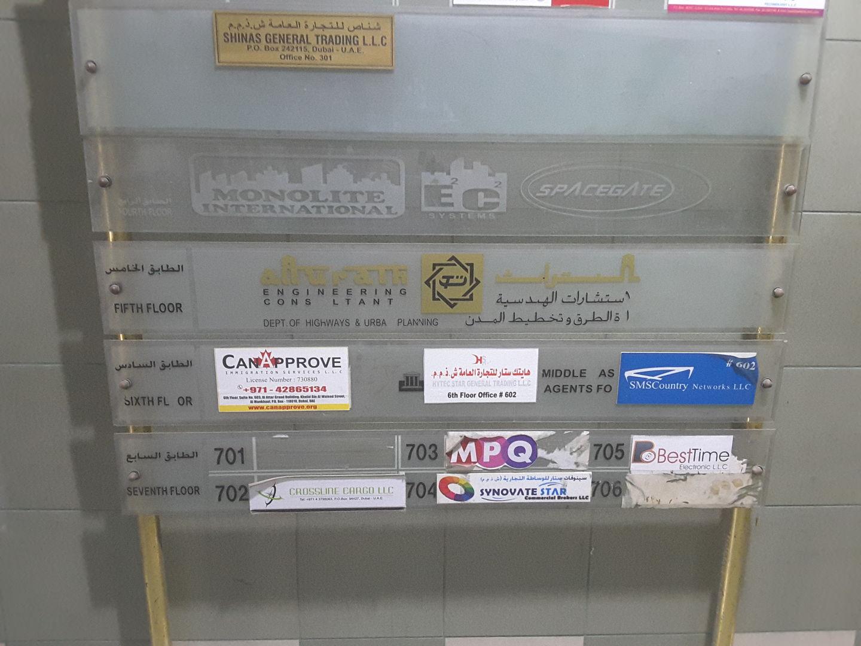 HiDubai-business-crossline-cargo-shipping-logistics-air-cargo-services-mankhool-dubai-2