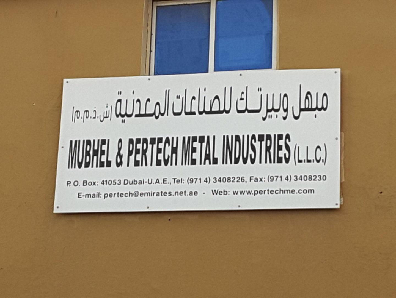HiDubai-business-mubhel-pertech-metal-industries-construction-heavy-industries-chemical-metal-companies-al-quoz-industrial-4-dubai-2