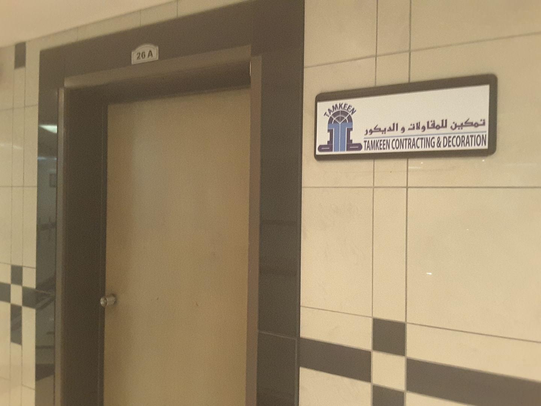 HiDubai-business-tamkeen-contracting-decoration-construction-heavy-industries-construction-renovation-al-karama-dubai-2