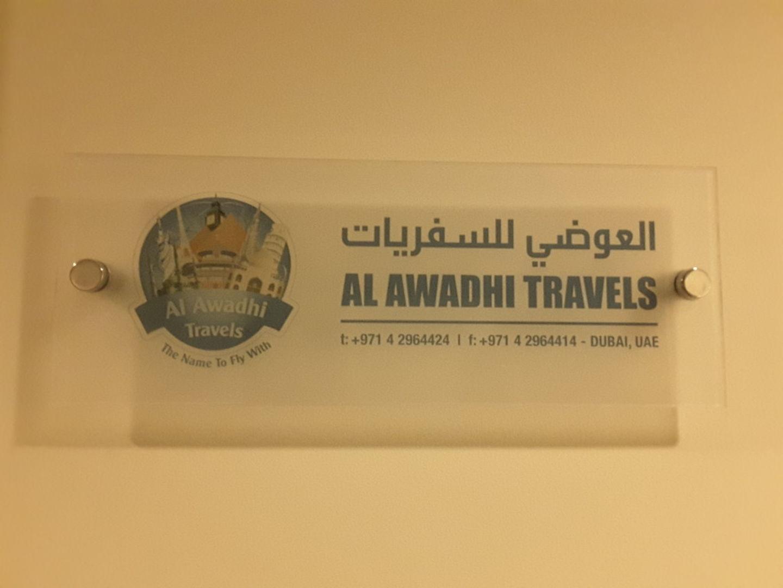 HiDubai-business-al-awadhi-travels-hotels-tourism-travel-ticketing-agencies-port-saeed-dubai-2
