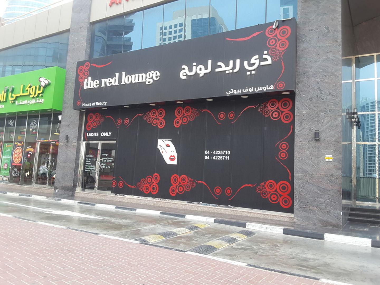 HiDubai-business-the-red-lounge-house-of-beauty-beauty-wellness-health-beauty-salons-tecom-al-thanyah-1-dubai-2