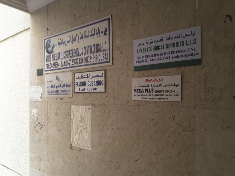 HiDubai-business-fajerr-cleaning-home-cleaning-services-al-murar-dubai-2