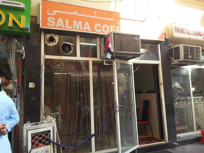HiDubai-business-salma-coffee-shop-food-beverage-coffee-shops-al-murar-dubai-2