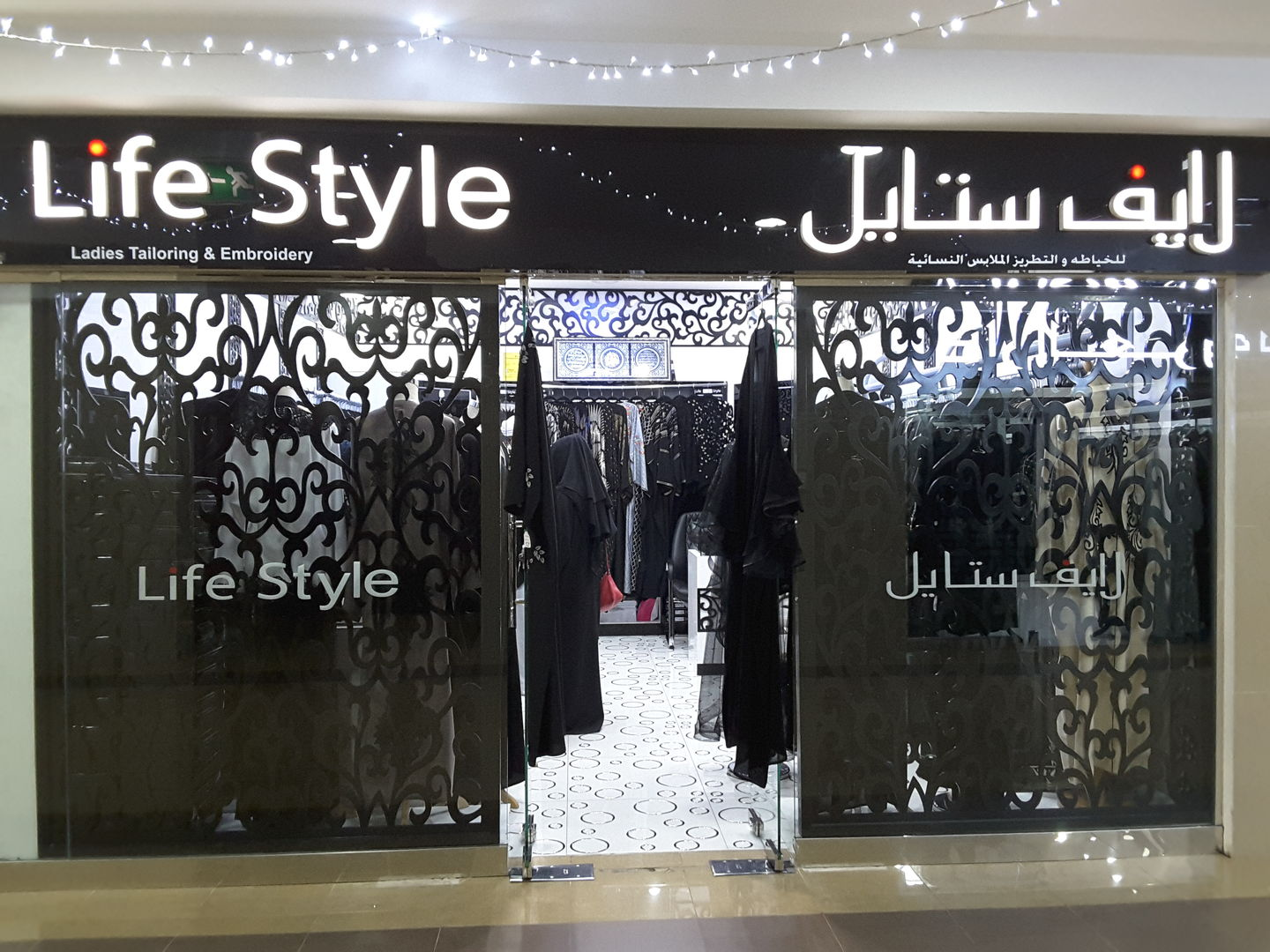 HiDubai-business-life-style-ladies-tailoring-embroidery-shopping-apparel-mirdif-dubai-2