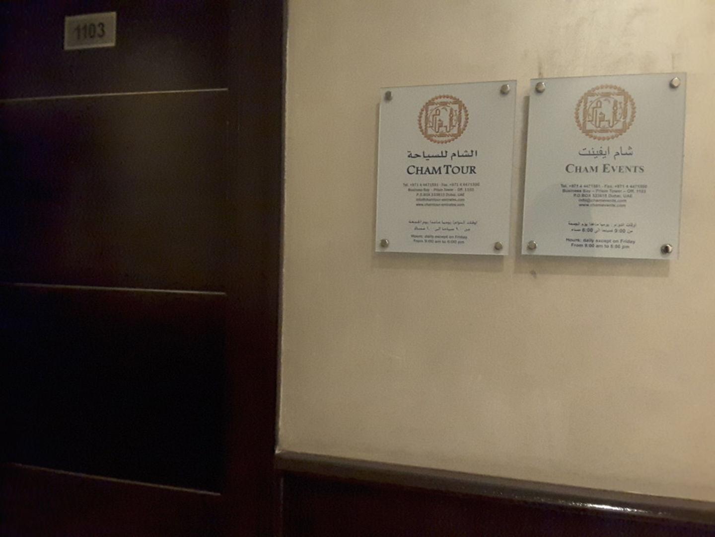 HiDubai-business-cham-events-b2b-services-event-management-business-bay-dubai-2