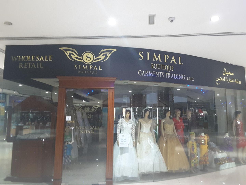 HiDubai-business-simpal-boutique-garments-trading-shopping-apparel-al-raffa-al-raffa-dubai-2