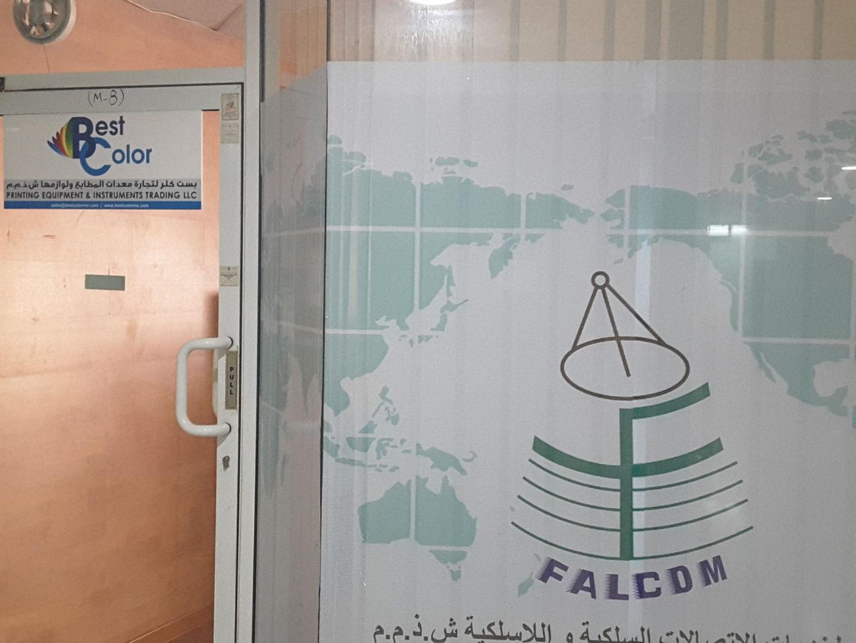HiDubai-business-falcom-telecommunications-services-b2b-services-distributors-wholesalers-al-muraqqabat-dubai-2