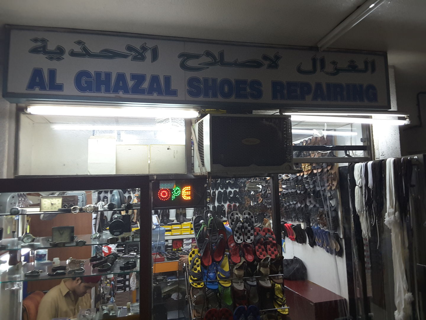 HiDubai-business-al-ghazal-shoe-repair-shopping-footwear-al-karama-dubai-2