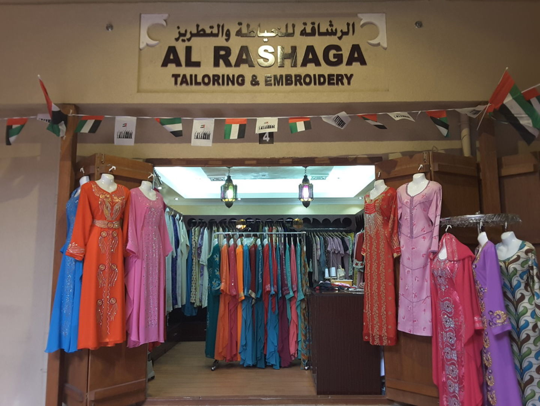 HiDubai-business-al-rashaga-tailoring-embroidery-shopping-apparel-naif-dubai-2