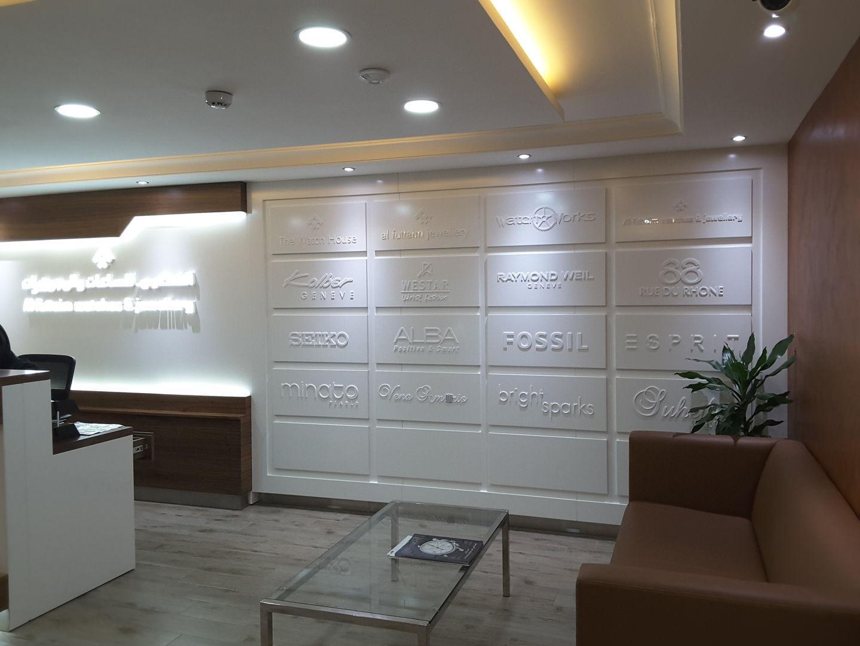 HiDubai-business-al-futtaim-watches-and-jewellery-b2b-services-holding-companies-al-rigga-dubai-2