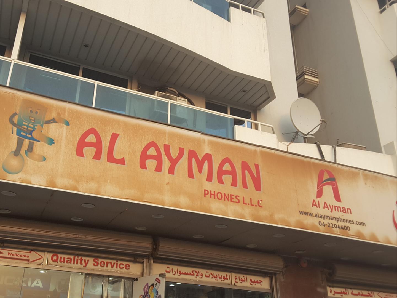 HiDubai-business-al-ayman-phones-shopping-consumer-electronics-al-qusais-industrial-2-dubai