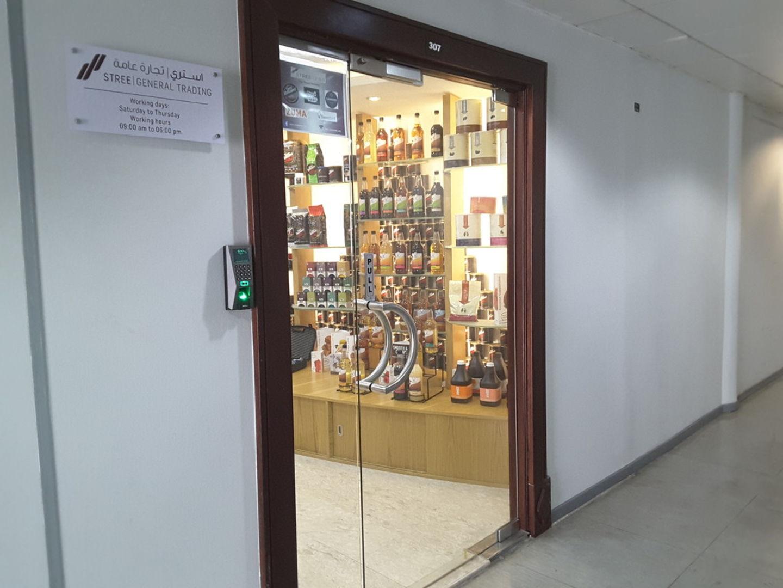 HiDubai-business-stree-general-trading-b2b-services-distributors-wholesalers-al-garhoud-dubai-2