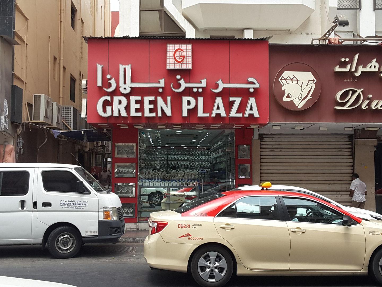 HiDubai-business-green-plaza-trading-shopping-jewellery-precious-stones-meena-bazar-al-souq-al-kabeer-dubai-2