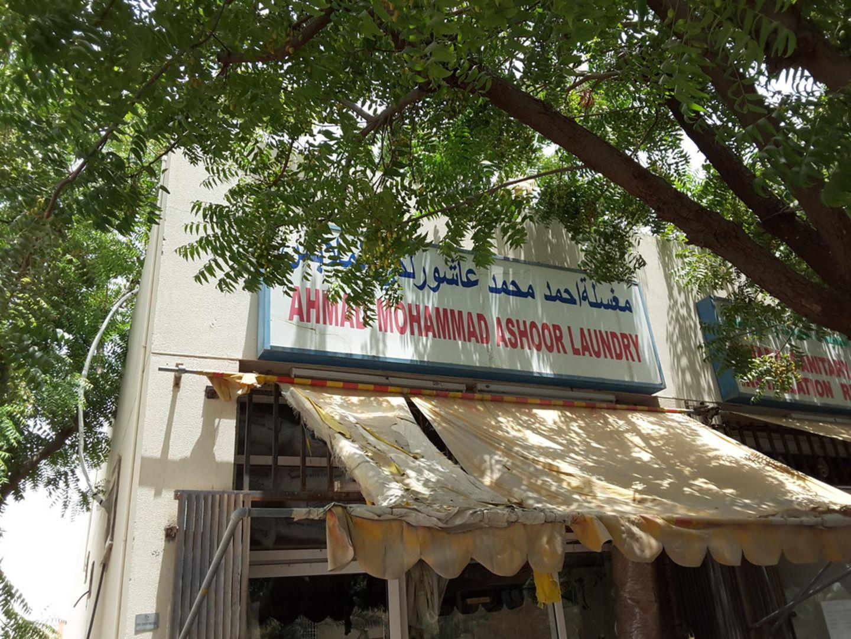 HiDubai-business-ahmad-mohammad-ashoor-laundry-home-laundry-al-mizhar-2-dubai-2