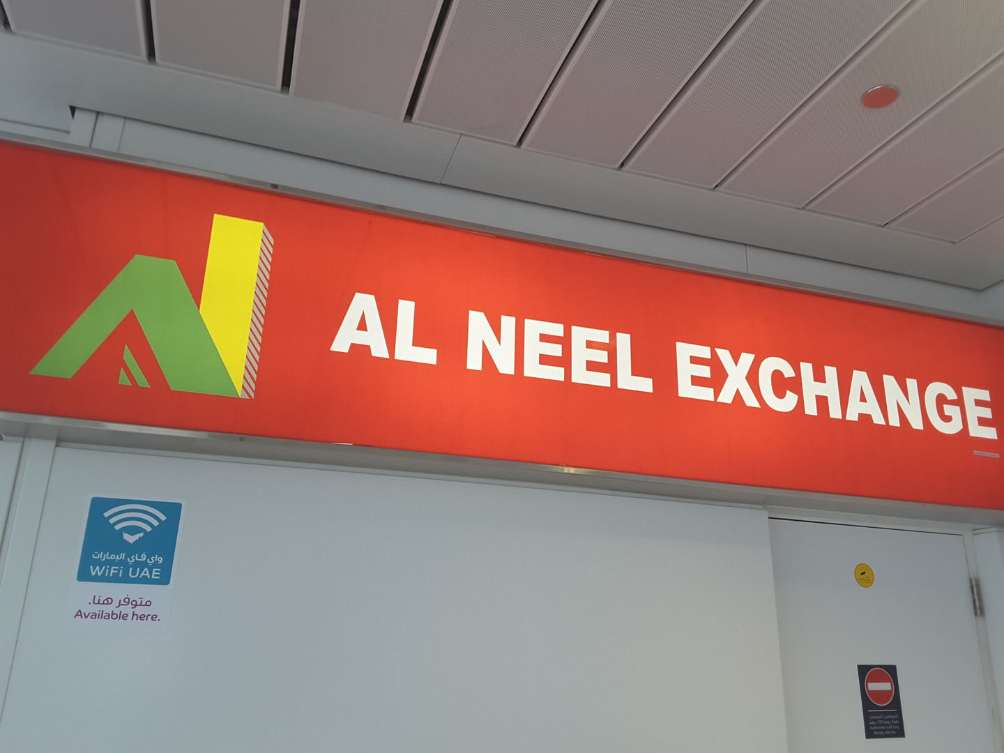 HiDubai-business-al-neel-exchange-finance-legal-money-exchange-hor-al-anz-east-dubai-2