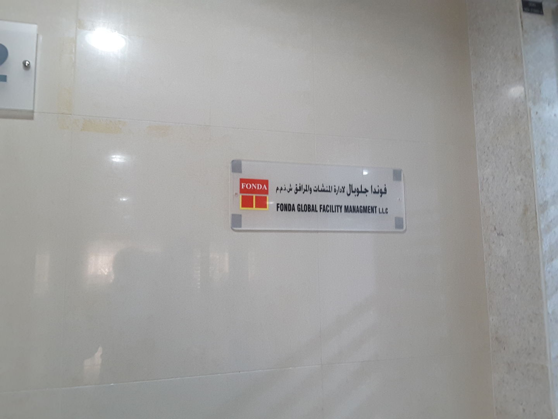 HiDubai-business-fonda-global-facility-managment-b2b-services-distributors-wholesalers-tecom-al-thanyah-1-dubai-2