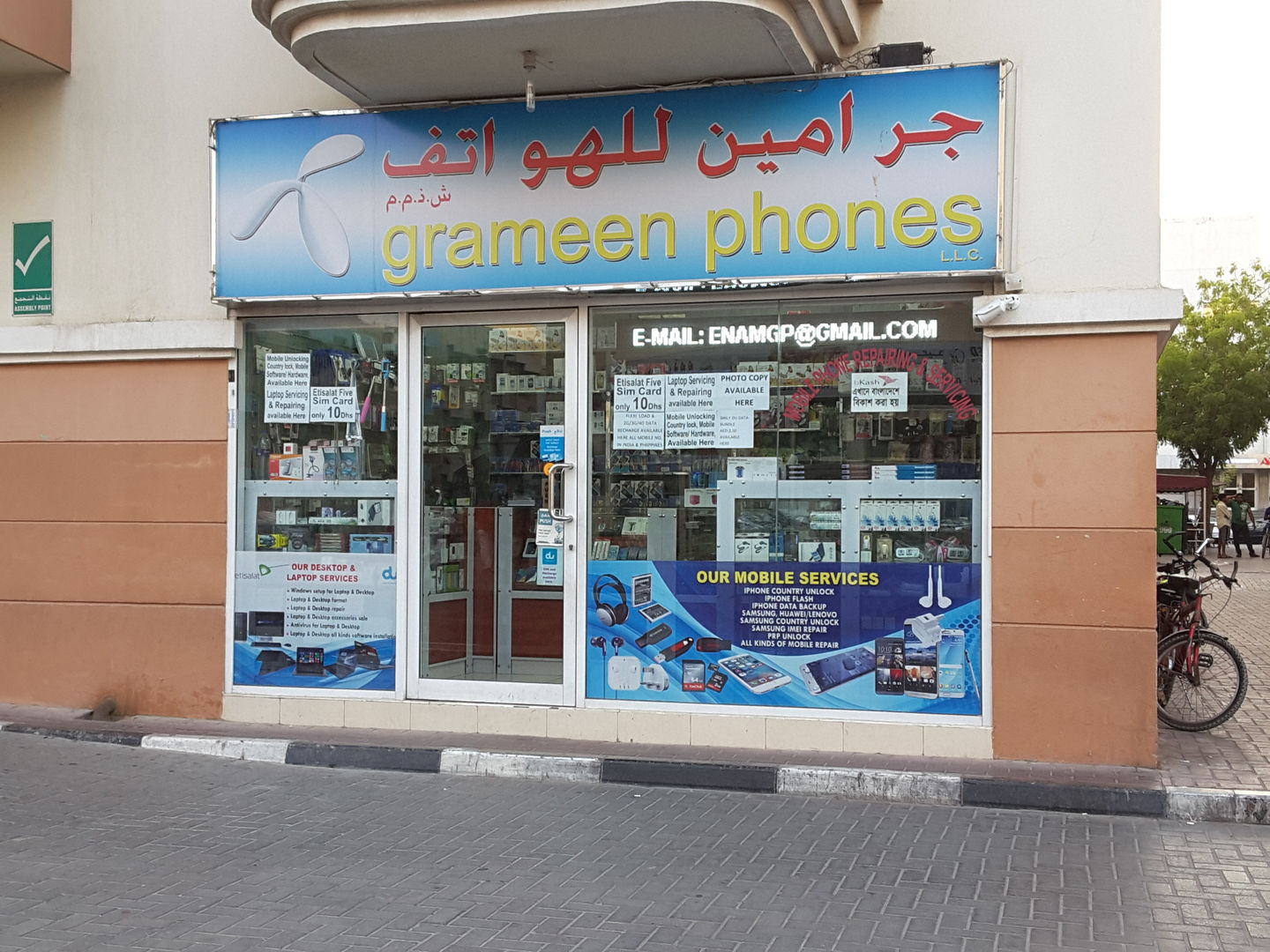 HiDubai-business-grameen-phones-shopping-consumer-electronics-al-karama-dubai-2