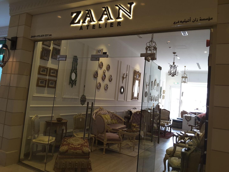 HiDubai-business-zaan-atelier-home-furniture-decor-al-wasl-dubai-2