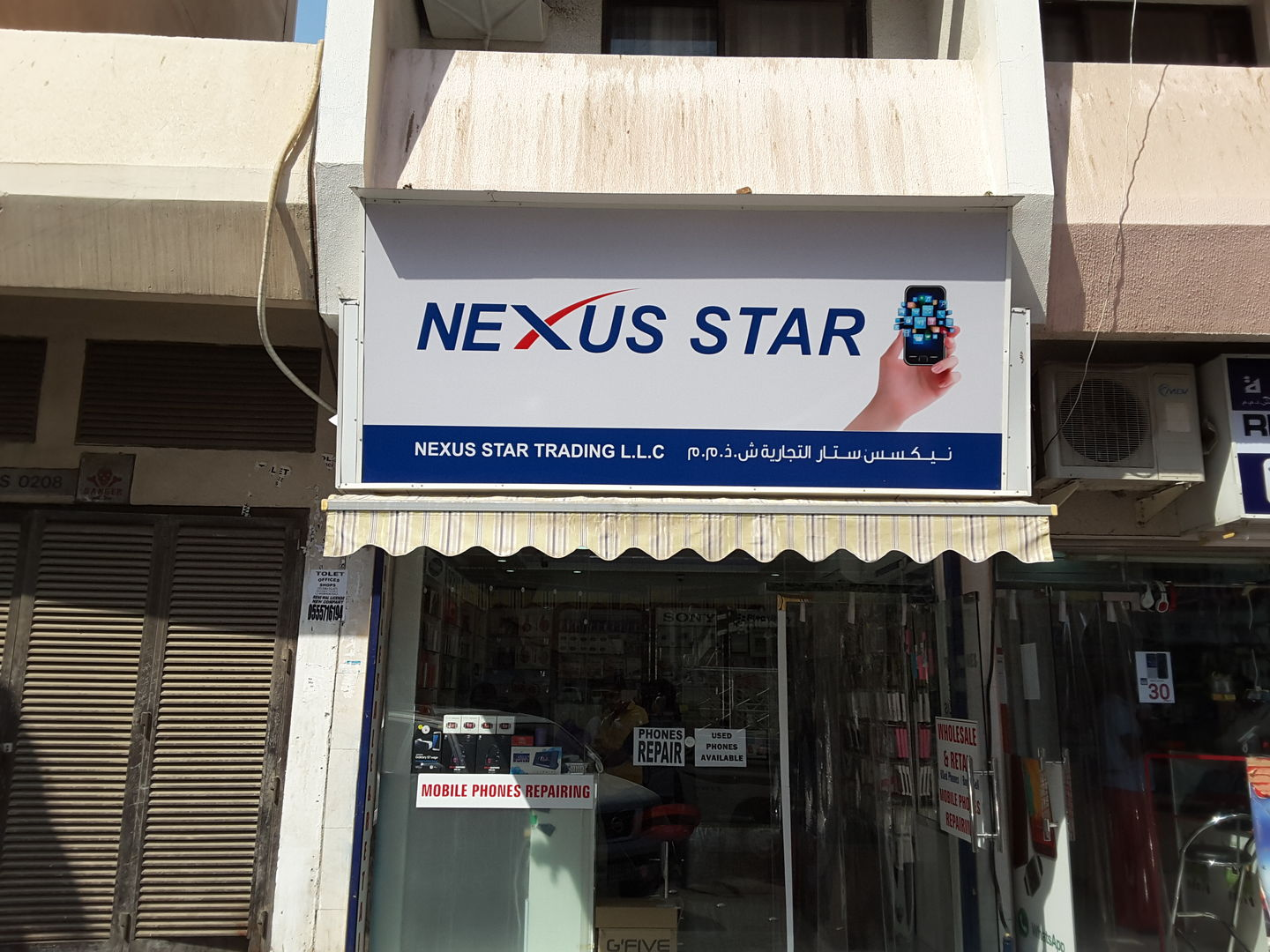 HiDubai-business-nexus-star-trading-shopping-consumer-electronics-ayal-nasir-dubai-2