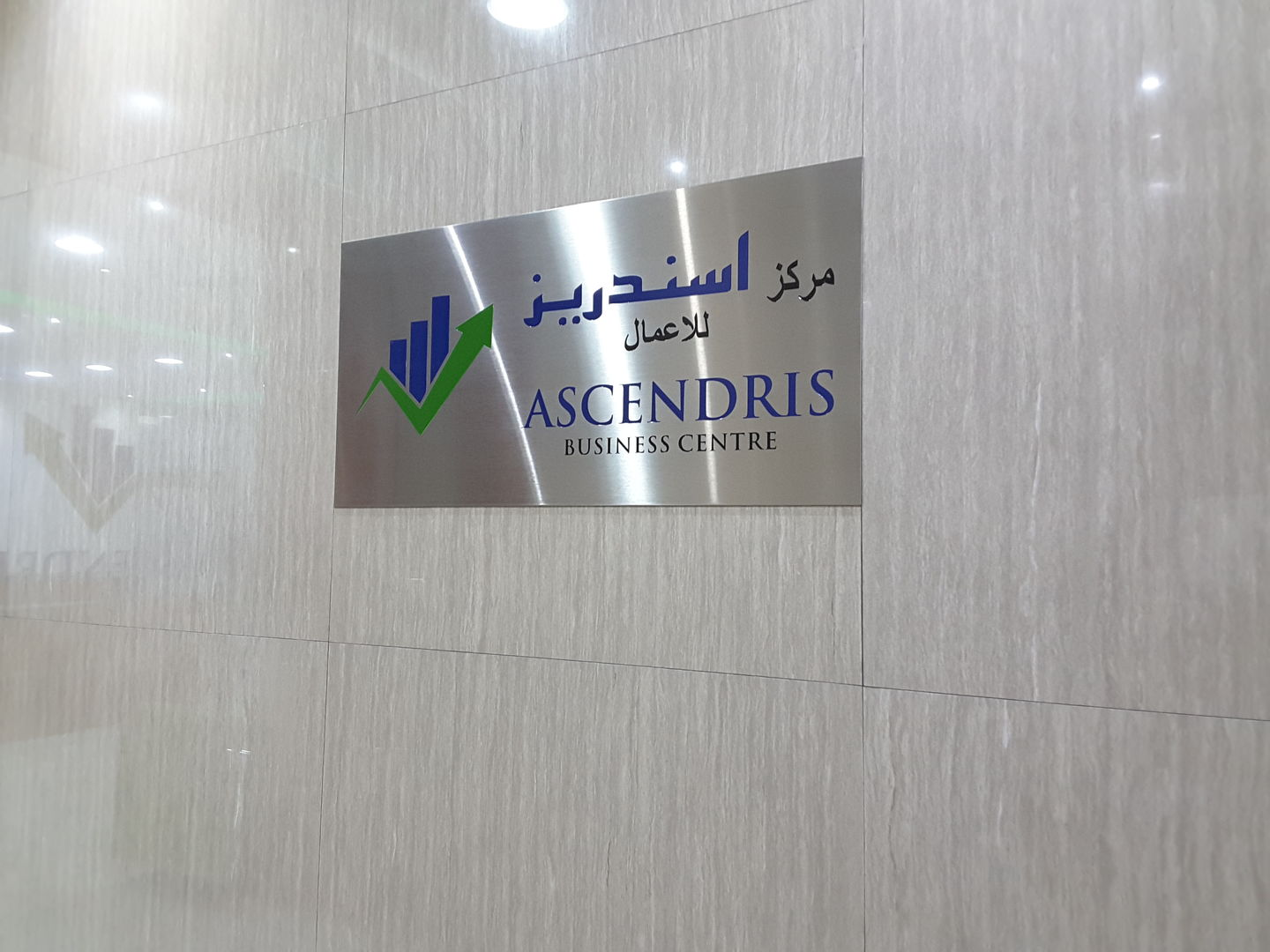 HiDubai-business-ascendris-business-centre-b2b-services-business-consultation-services-business-bay-dubai-2
