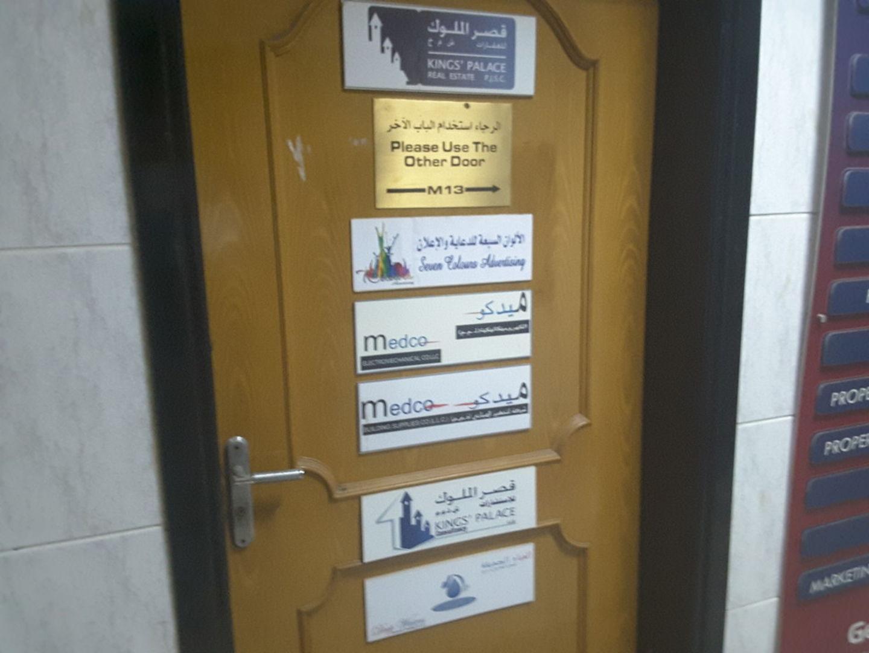 HiDubai-business-medco-electromechanical-construction-heavy-industries-construction-renovation-hor-al-anz-east-dubai-2