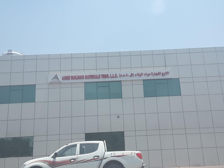 HiDubai-business-acme-building-materials-trading-b2b-services-construction-building-material-trading-ras-al-khor-industrial-2-dubai-2