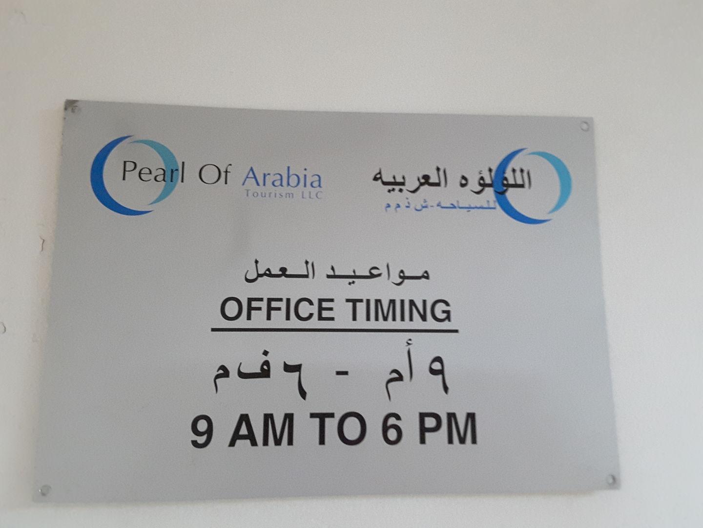 HiDubai-business-pearl-of-arabia-tourism-hotels-tourism-local-tours-activities-al-garhoud-dubai-2