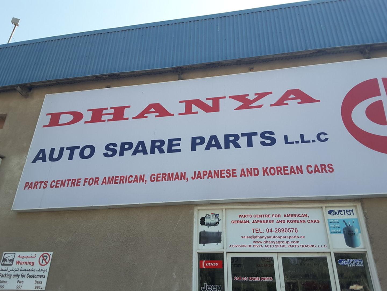 HiDubai-business-dhanya-auto-spare-parts-transport-vehicle-services-auto-spare-parts-accessories-umm-ramool-dubai-2