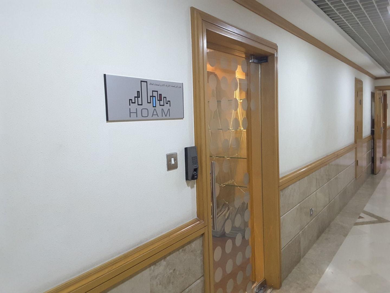 HiDubai-business-hoam-b2b-services-business-consultation-services-oud-metha-dubai-2